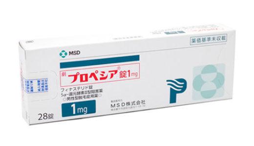 発毛剤や第一類医薬品育毛剤の副作用とは?副作用が出る確率は?すぐ治る?