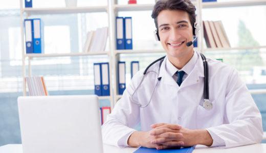 オンライン診療(遠隔診療)に対応したAGAクリニックは?スマホやPCでAGA治療!